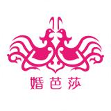 婚芭莎-中国婚博会