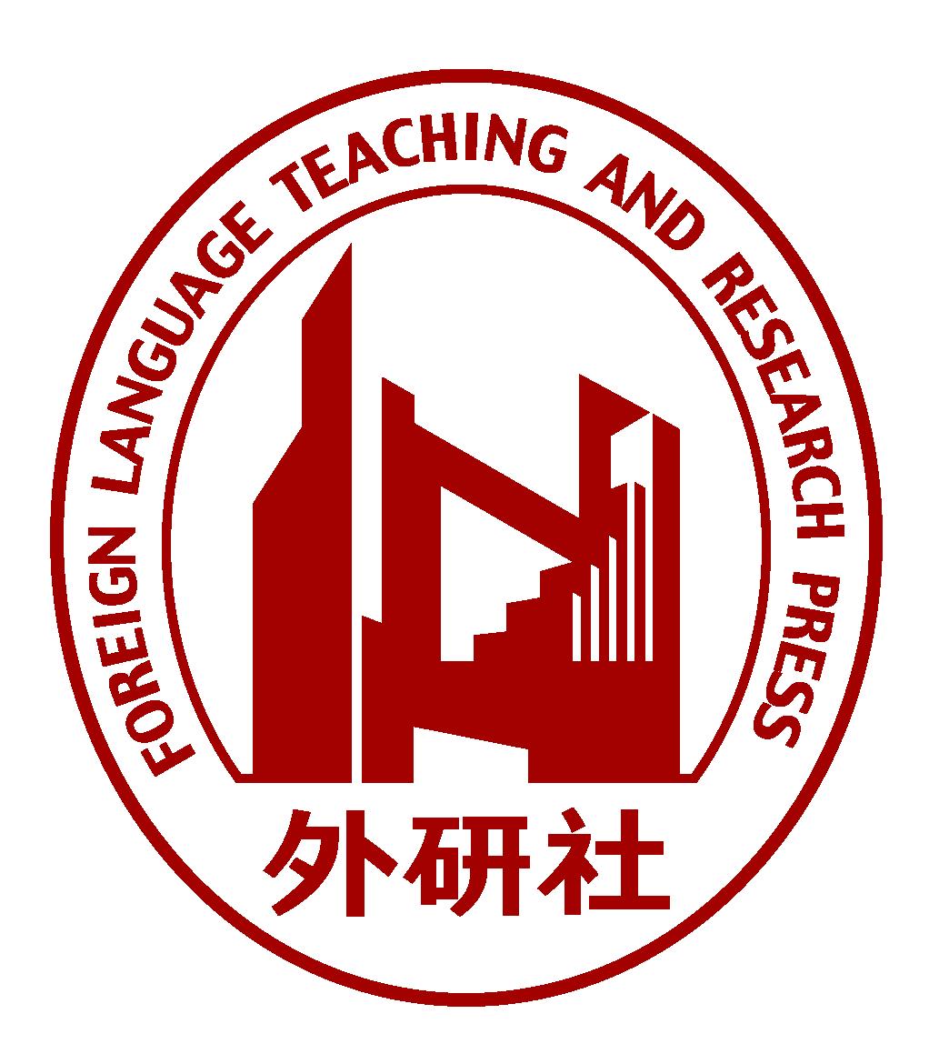 北京外研社